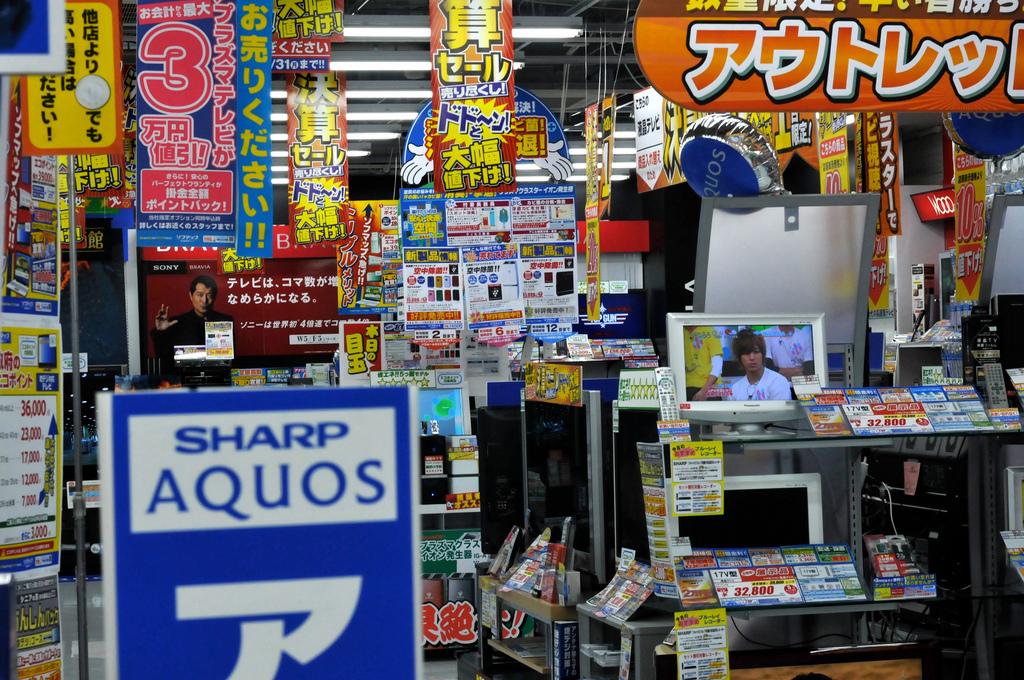 08_Sales in Akihabara