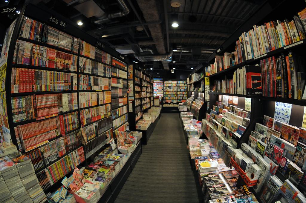 12_Japenese bookshop