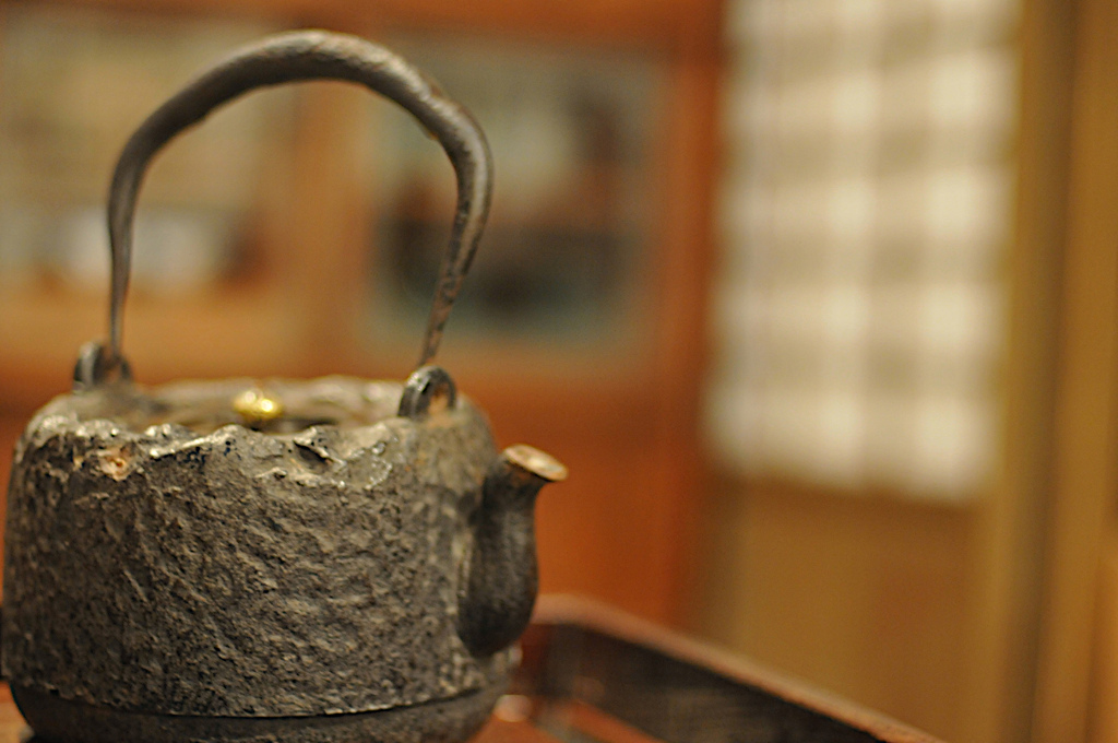 14_Tea