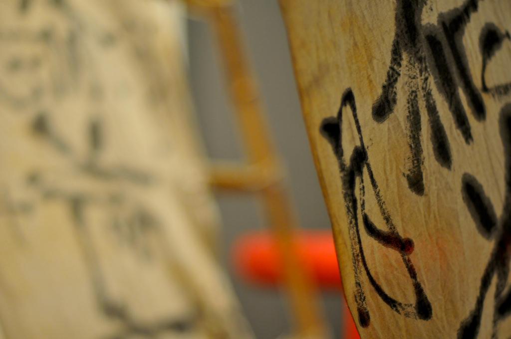 15_Calligraphy