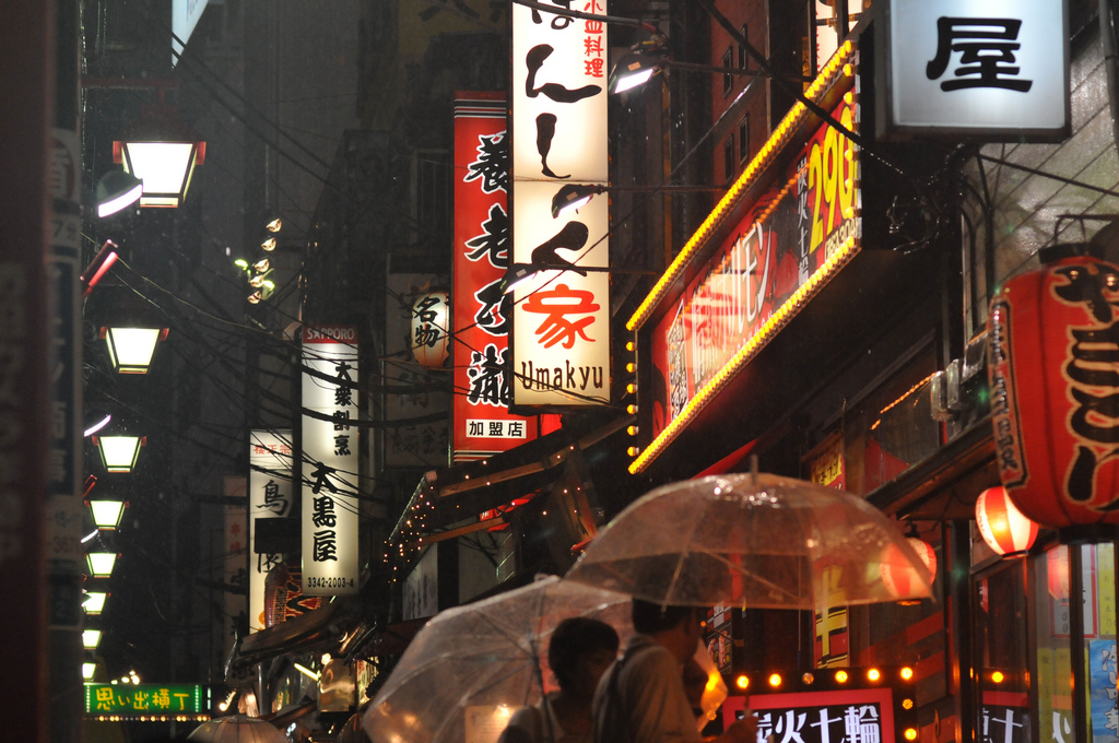 55_Shinjuku little streets