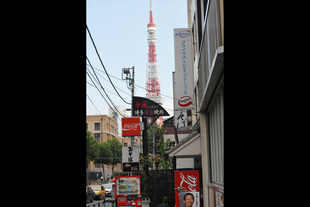 69_Tokyo-Tower-1