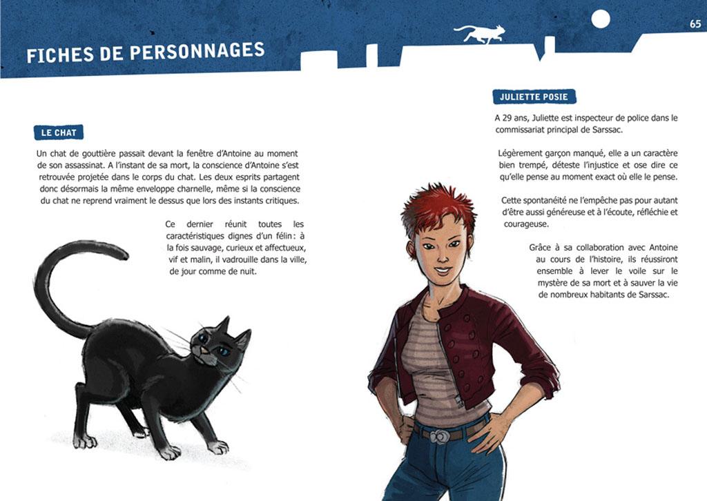 Feline-32